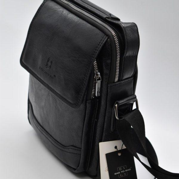 αντρική τσάντα ώμου