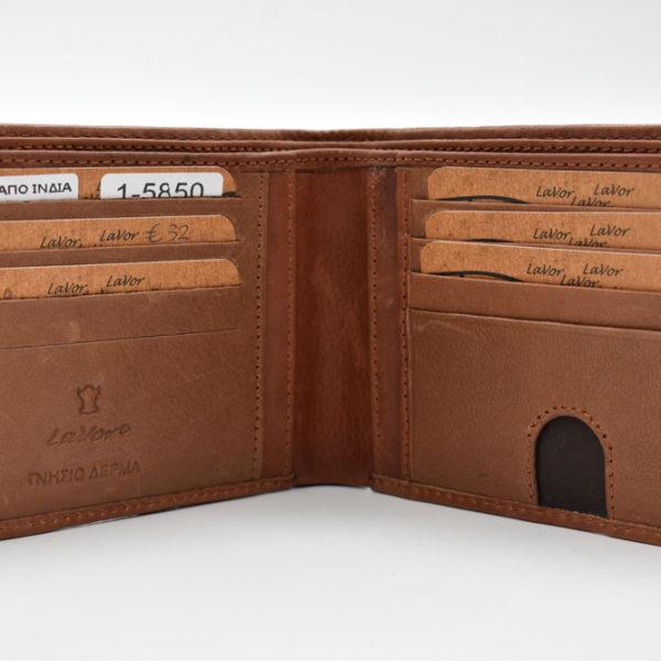 αντρικό πορτοφόλι ταμπά Lavor 3